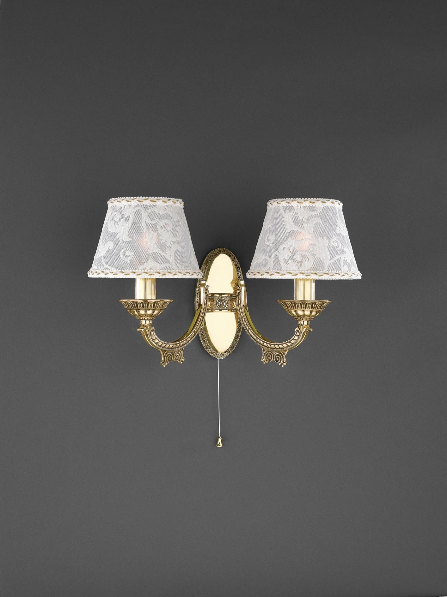 wandlampe aus goldenen messing mit lampenschirm 2 flammig. Black Bedroom Furniture Sets. Home Design Ideas