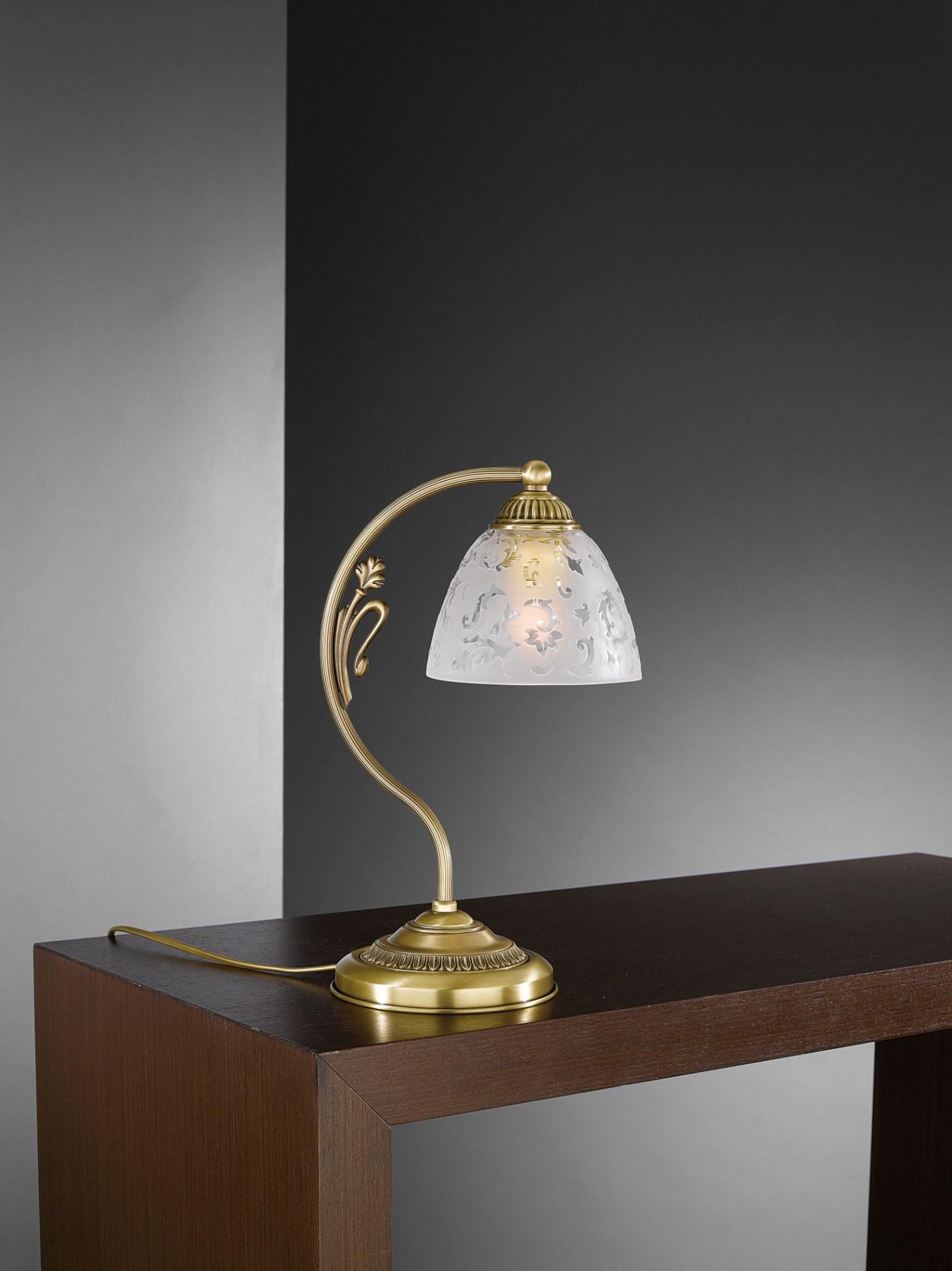 Lampada da comodino in ottone con vetro satinato for Lampade da appoggio