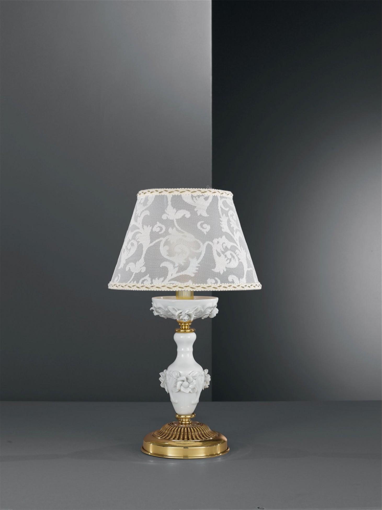 Lampada da comodino oro francese p reccagni store for Lampada comodino