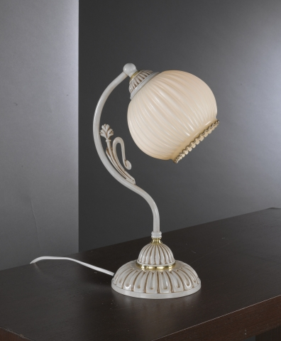 Small bedside lamp with blown ivory glass