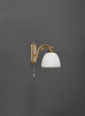 Brass wall sconce with white blown glass 1 light facing down