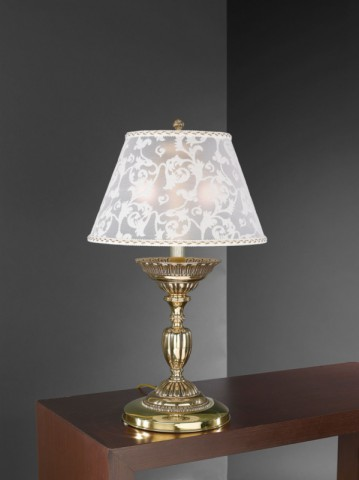 Golden brass table lamp with lamp shade